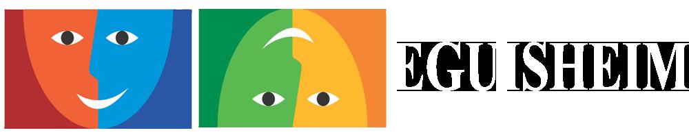 Eguisheim - Logo